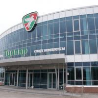Спортивный комплекс «Тулпар»