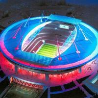 Универсиада 2013.Футбольный стадион «Kazan-Arena»