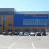 Спортивный комплекс «Буревестник»