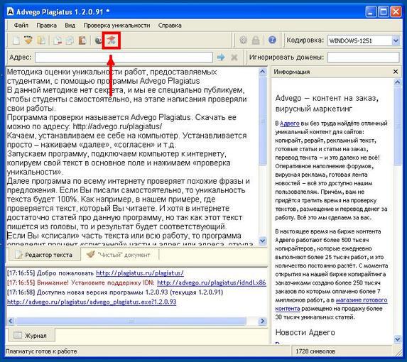 http orderstatus ru s smartscan