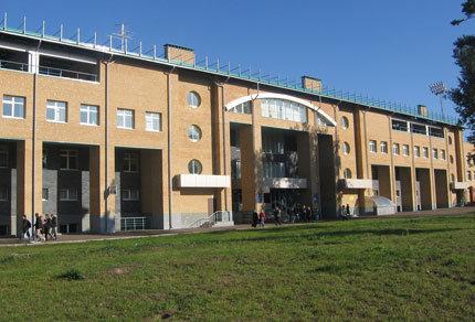 Спортивно-оздоровительный комплекс «Трудовые резервы»