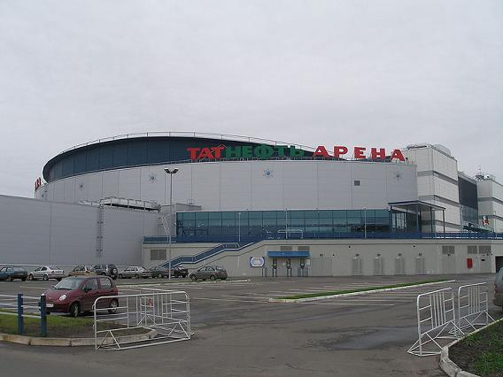 «Татнефть-Арена»
