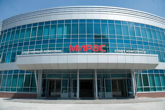 Универсиада – 2013, спортивный комплекс «Мирас»