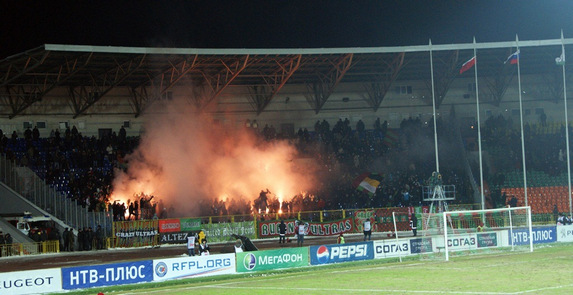 фанатские сектора футбола